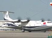 بالفيديو.. الصين تختبر أكبر طائرة برمائية في العالم