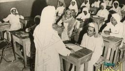 صورة: لعّاب وشارب خروع .. أعذار غياب الطلاب قبل 61 عاماً بحائل
