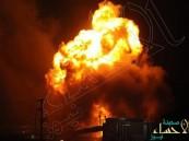 انفجار ضخم قرب السفارة الأمريكية في كابول