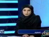 شاهد .. مواطنة من القطيف تصعق مذيعة قناة إيرانية سألتها عن حالها !!