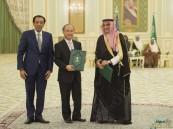 """""""بلومبيرغ"""": صندوق الاستثمارات السعودي سيصبح الأكبر في العالم"""