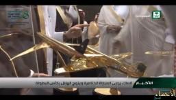 خادم الحرمين خلال تسلمه هدية الخطوط السعودية: تذكرت أول رحلة لوالدي رحمة الله عليه