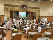 ابتدائية قتيبة بن مسلم بالمبرز تشارك في الأولمبياد الوطني للعلوم والرياضيات