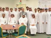 نادي المالية بجامعة الملك فيصل يقيم دورة تدريبية في دراسة جدوى المشاريع