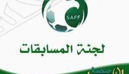 إصدار جدول مسابقتي كأس الاتحاد للشباب والناشئين  للموسم 2017-2018