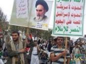 """الحوثيون يتسلمون اسلحة بالغة الخطورة من """"إيران"""" لاستخدامها ضد المواطنين اليمنيين"""