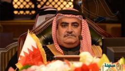 بعد تصريحاته عن السعودية.. هجوم لاذع من وزير خارجية البحرين لـ الإرهابي المعتوه