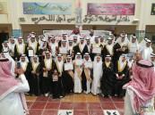 """""""حسان بن ثابت"""" الابتدائية تحتفل بتخرج طلابها"""