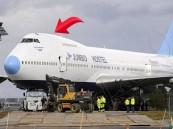 """تعرف على سبب  """"الانحناء"""" في مقدمة البوينغ 747 !!"""