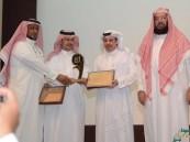 مدرسة عبدالله بن مسعود تتقلد بالذهب