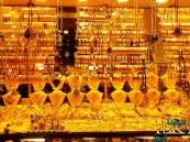 انخفاض أسعار الذهب إلى أدنى مستوى في 3 أسابيع