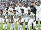 السعودية تواجه الأرجنتين قبل انطلاق مونديال الشباب