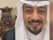 """آخر ضحايا الإرهاب .. استشهاد عبدالعزيز """"التركي"""" والصلاة عليه عصر اليوم"""
