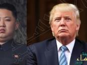 شروط أمريكية قبل ترتيب لقاء بين ترمب وزعيم كوريا