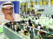 """""""السدحان"""" ينشر فيديو يظهر فوضى أمام مطار الملك عبدالعزيز.. ويعلق: ياحسوفة هالاسم!"""