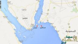 محكمة الاستئناف المصرية تؤكد سيادة السعودية على جزيرتي تيران وصنافير