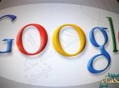 """غوغل يواجه غرامة """"فلكية"""" لخرقه قوانين في الاتحاد…"""