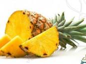 3 أطعمة تساعدك على التخلص من الوزن الزائد