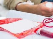 حملة للتبرع بالدم في مركز النشاط الاجتماعي بالمنيزلة