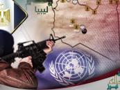 """اعتراف قطري بدعم """"الإرهاب"""" في ليبيا بمجلس الأمن"""
