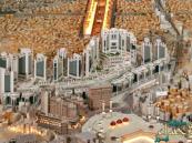 القرشي: 450 مليون ريال أرباح فنادق مكة في رمضان