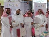 """""""تنمية المبرز"""" تضاعف الجوائز للفائزين في منافسة أهل القرآن بملتقى فاز"""
