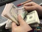 ارتفاع حاد في تكلفة التأمين على ديون قطر