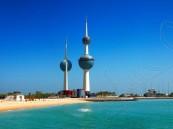 الكويت تفوز بمقعد غير دائم في مجلس الأمن