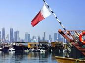 السعودية والإمارات والبحرين لحقوق الإنسان: قطع العلاقات مع قطر حق سيادي