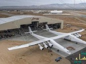 لأول مرة بالفيديو.. طائرة بحجم ملعب كرة قدم تخرج إلى العلن!