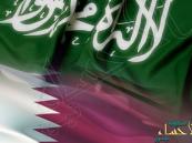 المملكة تمنح قطر 24 ساعة لإعادة العلاقات شريطة التنفيذ الفوري لـ 10 بنود