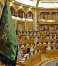 """""""الشورى"""" يعاود التصويت على """"دمج الأمر بالمعروف مع الشؤون الإسلامية"""" الاثنين المقبل"""