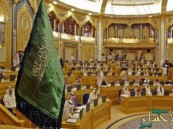 تعديل المادة 77 لمنع الاستغناء عن السعوديين