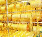 الذهب يرتفع مدعوما بتراجع الدولار