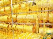 اجتماع الكوريتين يقلص جاذبية الذهب