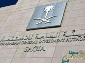 """""""هيئة الاستثمار"""": حجم الاستثمارات الفرنسية في المملكة تتعدى 80 مليار ريال"""