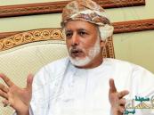 وزير الخارجية العماني: الأزمة الخليجية ستُحل قريبًا