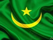 موريتانيا تقطع علاقاتها الدبلوماسية مع قطر
