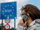 """بدءاً من اليوم.. لا رسوم """"تجوال"""" داخل دول الاتحاد الأوروبي"""