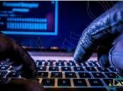 هجوم إلكتروني يضرب شركات عبر أوروبا والولايات المتحدة