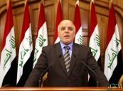 رئيس الوزراء العراقي: إنتهاء دويلة الباطل الداعشية