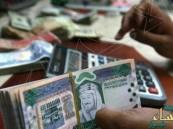 معدل الفائدة بين المصارف السعودية يتراجع 8 % بنهاية أبريل
