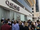 إغلاق جميع مكاتب الخطوط الجوية القطرية في الإمارات