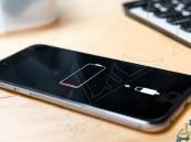 ابتكار مذهل.. ستشحن هاتفك 4 مرات سنويا في المستقبل
