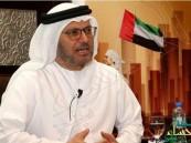 قرقاش: مفتاح حل الأزمة مع قطر هو نبذ سياسة دعم الإرهاب والتطرف