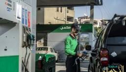 مصر تقر زيادات جديدة في أسعار المحروقات