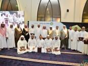 """في 72 صورة … مسجد """"الخضري"""" يحتفي بختام المسابقة القرآنية بحضور قاضي """"المنطقة الشرقية"""""""