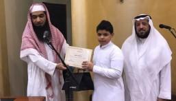 جامع بالغنيم يكرم المشاركين في مشروع إفطار صائم لعام ١٤٣٨ هـ