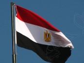 مصر تعلن قطع العلاقات مع قطر
