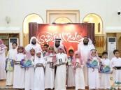 الدورة القرآنية الصيفية ١٤ بجامع المقهوي تحتفي بطلابها في حفلها الختامي